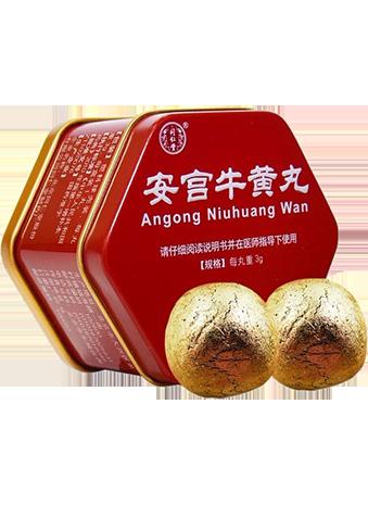 an-cung-nguu-hoang-hoan-hop-thiec-do-dong-nhan-duong