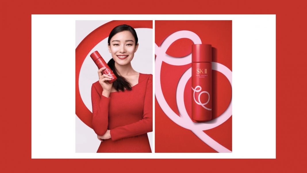 3-sk-ii-treatment-essence-limited-edition-chinese-new-year-2019-1068x601